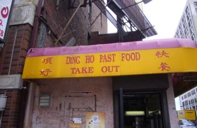 Ding Ho Restaurant - Boston, MA