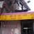 Ding Ho Restaurant - CLOSED