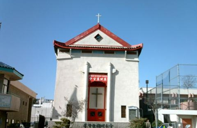 Chinese United Methodist Church - Los Angeles, CA