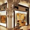 Louis Vuitton New York Saks Fifth Ave