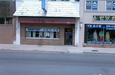 Oral Kare Dental Lab Inc - Chicago, IL