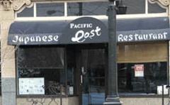 Pacific East Japanese Restaurant