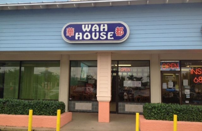 Wah House Chinese Restaurant West Palm Beach Fl
