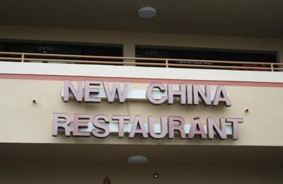 New China - Raytown, MO