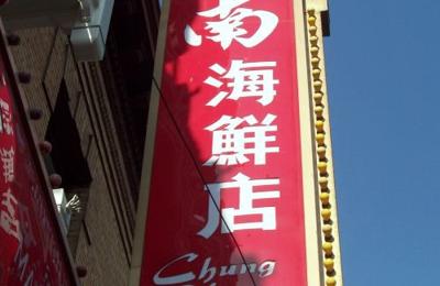 Chung King Restaurant - San Francisco, CA