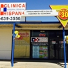 Clinica Integral General Hispana