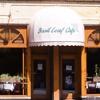 Basil Leaf Cafe