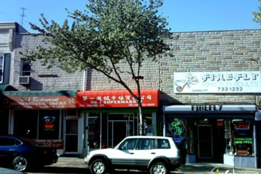 Number 1 Chinese Restaurant