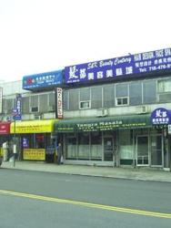 Sung Ho Shin Architect, PC