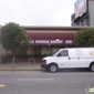 Cinderella Bakery & Cafe - San Francisco, CA