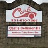 Carl's Collision Center III