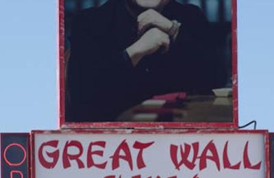 Great Wall Of China Restaurant - Tucson, AZ