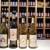 Brick Arch Winery
