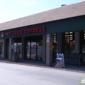 Pet Food Express - Redwood City, CA