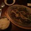Sushi Kim Restaurant