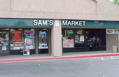 Santa Rosa Stamps - Santa Rosa, CA