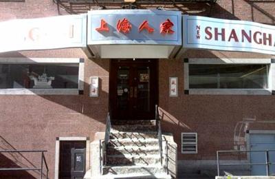 New Shanghai Restaurant - Boston, MA