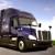 Hogan Truck Leasing & Rental: Dayton, OH