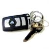 Unlock My Car San Diego