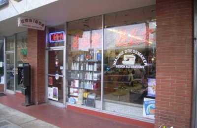 Imagine Clothing Alterations - Mountain View, CA