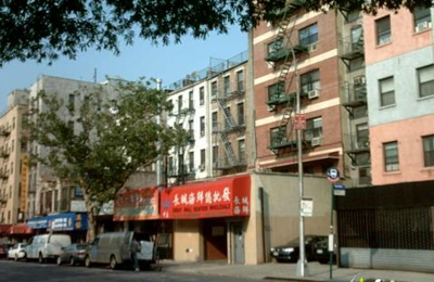 Great Wall Seafood Wholesale Corp 24 Allen St, New York, NY 10002
