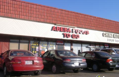 Park Lane Abeba & Grocery - Dallas, TX