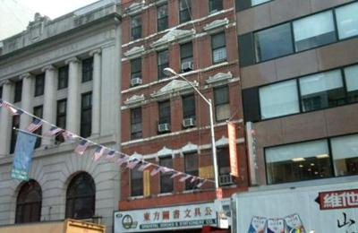 Oriental Books Stationery-Arts - New York, NY