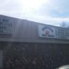 Roseville Meat Co