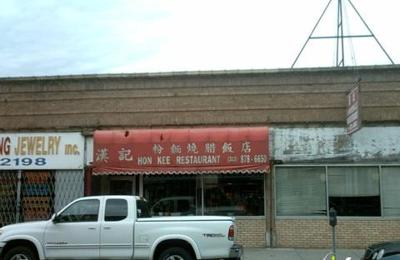 Hon Kee Restaurant - Chicago, IL