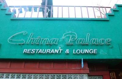 China Palace - New Orleans, LA