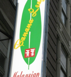 Banana Leaf Malaysian Cuisine - Philadelphia, PA