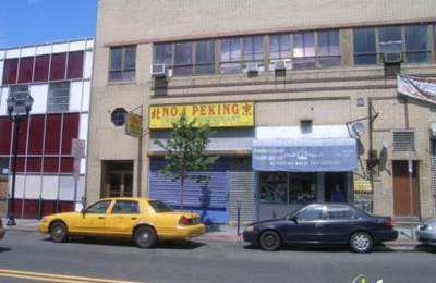 Old Peking Restaurant 746 Montgomery St Jersey City Nj