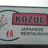 Kozue Restaurant