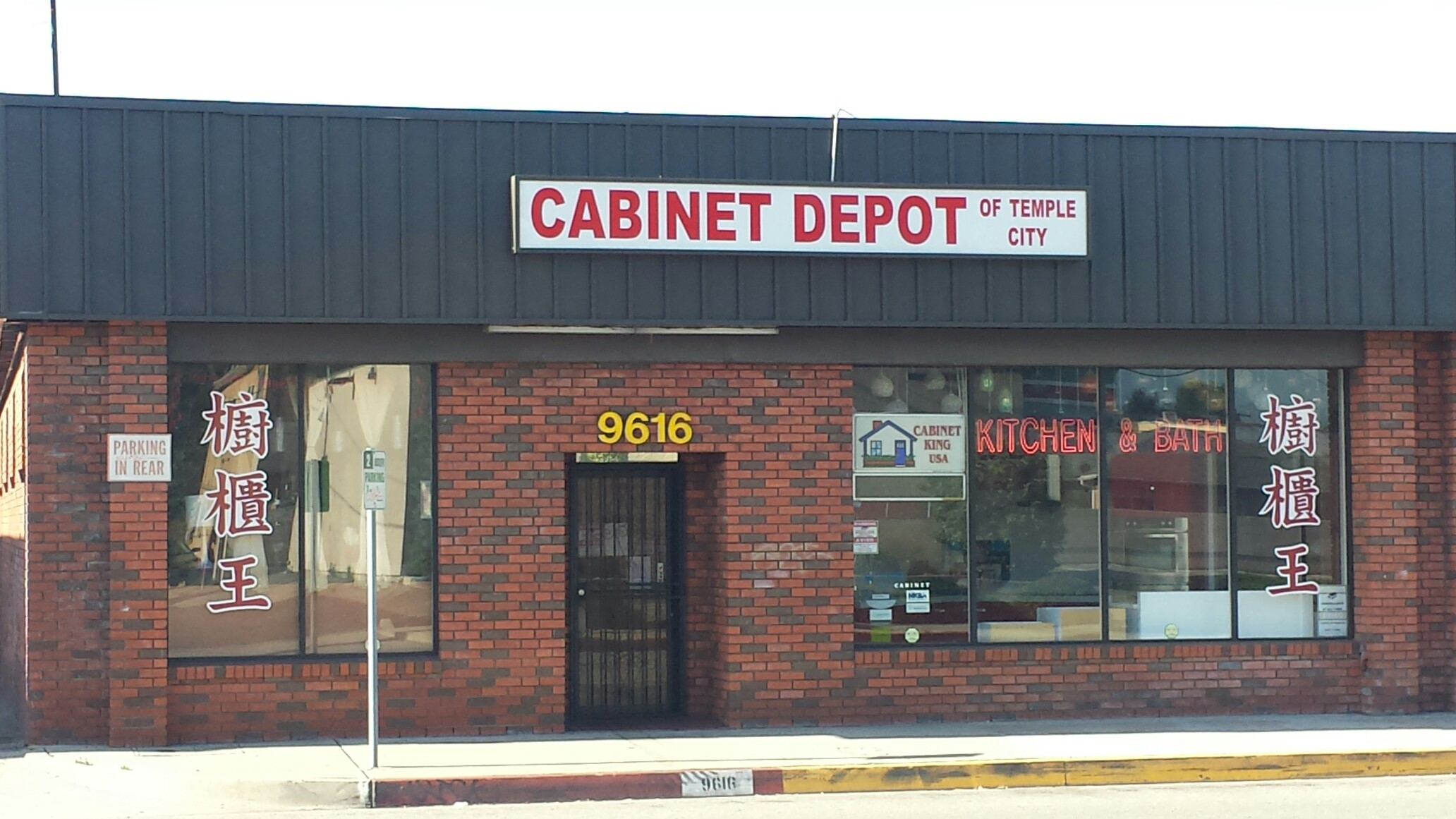 ... Cabinet King Usa Temple City Ca 91780 Yp Com ...