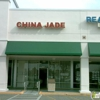 China Jade Chinese Restaurants