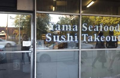 Yama Seafood Sushi Take Out - San Gabriel, CA. Entrance