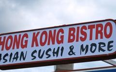 Hong Kong Bistro