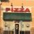Lucky's NY Style Pizza