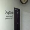 Dug North - Antique Clock Repair