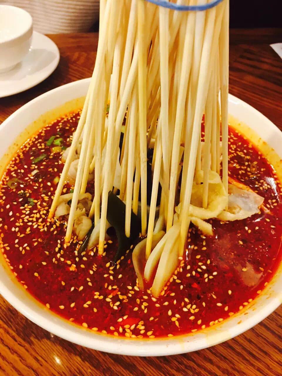 Chengdu Taste 3950 Schiff Dr, Las Vegas, NV 89103 - YP com