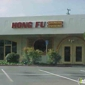 Hong Fu Gourmet Chinese Restaurant - Cupertino, CA