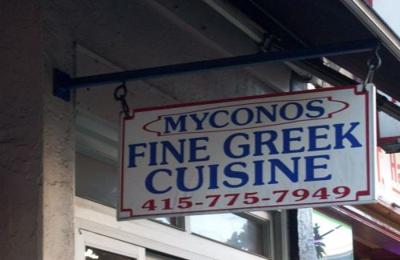 Myconos Restaurant - San Francisco, CA