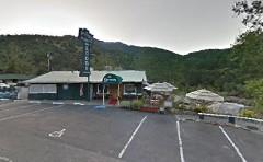 Gateway Restaurant & Lodge