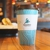 Bruegger's Bagels and Caribou Coffee