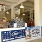 Broad Street Beer Distributor - Philadelphia, PA