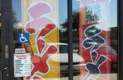 Bodo Lucky Japanese Resraurant - Fremont, CA