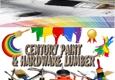 Century Paint Hardware & Lumber - Brooklyn, NY