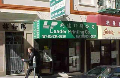 Leader Printing & Graphic Inc. - San Francisco, CA