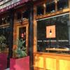 Seiyo Sushi & Wine Shop