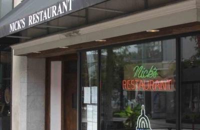 Nick S Bar Restaurant 226 State St Madison Wi 53703 Yp Com